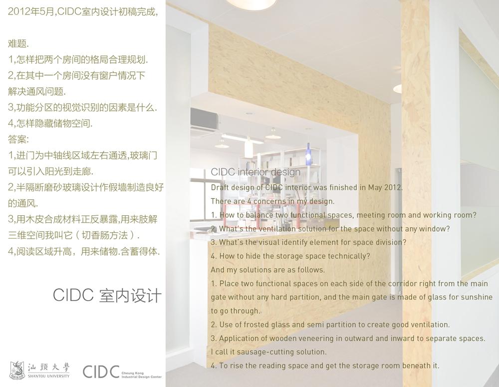 cidc0